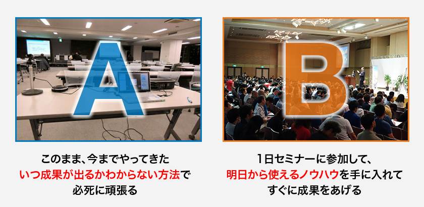 (A or Bの図)